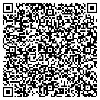 QR-код с контактной информацией организации Турист, ТОО