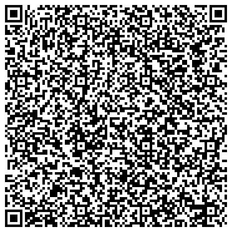 QR-код с контактной информацией организации Восточно-Казахстанский областной архитектурно-этнографический и природно-ландшафтный музей-заповедник, КГКП
