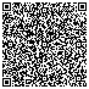 QR-код с контактной информацией организации Бэби Академия, ТОО