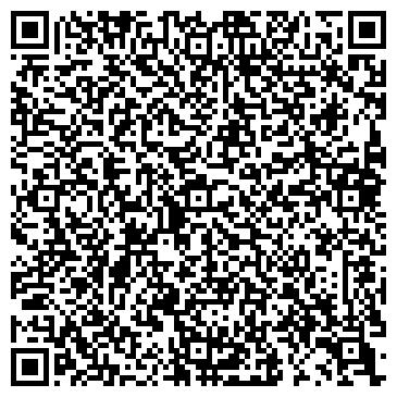 QR-код с контактной информацией организации Восемь Озер, ТОО