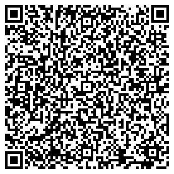 QR-код с контактной информацией организации Первая Школа, ТОО