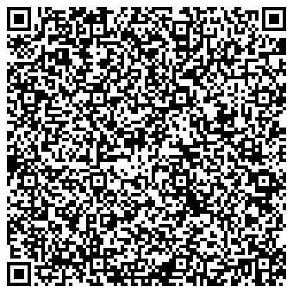 QR-код с контактной информацией организации Бильярдный клуб-кафе Шұбар (Шубар), ИП