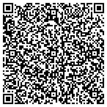 QR-код с контактной информацией организации A - club (А - клуб) , ТОО