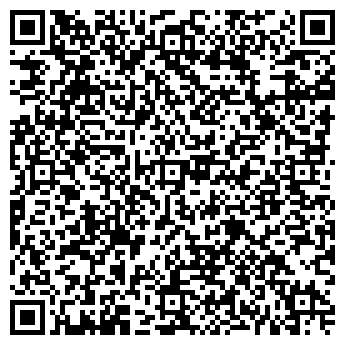 QR-код с контактной информацией организации Сафари, ТОО