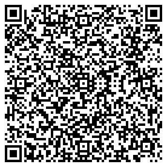 QR-код с контактной информацией организации Веригин Ю.К., ИП