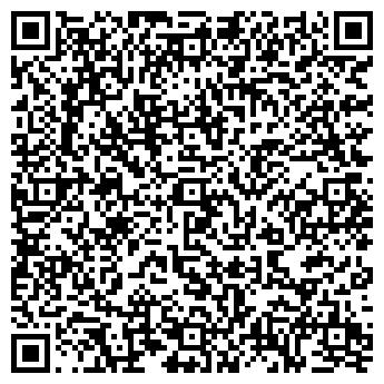 QR-код с контактной информацией организации Тамада Катерина, ИП