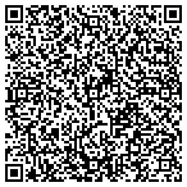 QR-код с контактной информацией организации ОЛИМП, Спортивно Развлекательный Клуб
