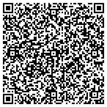 QR-код с контактной информацией организации Funky Town (Фанки Таун), ТОО
