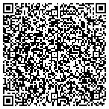 QR-код с контактной информацией организации Solux Hotel Astana (Солюкс Отель Астана), АО