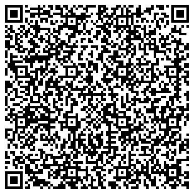 QR-код с контактной информацией организации Эстрадная студия Новое Поколение, ТОО