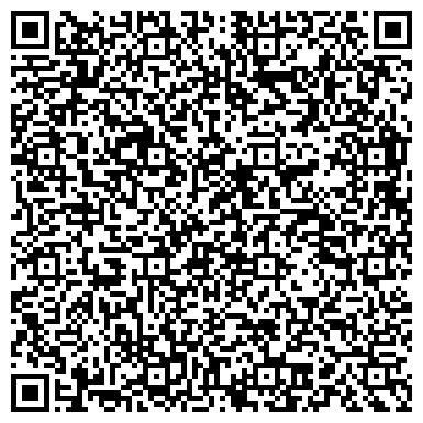 QR-код с контактной информацией организации Alma-Mater (Альма Матер) центр развития личности,ИП