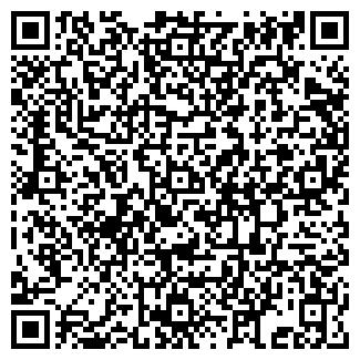 QR-код с контактной информацией организации Заплазское рыбное хозяйство, ООО
