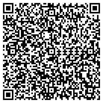 QR-код с контактной информацией организации Галар-Экспо