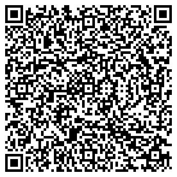 QR-код с контактной информацией организации Траст Тур, ООО