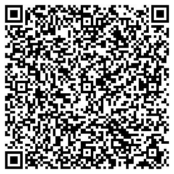 QR-код с контактной информацией организации Анадимтур, ООО