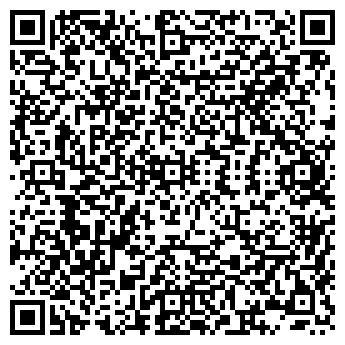 QR-код с контактной информацией организации Би-Тур, ОДО