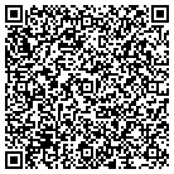 QR-код с контактной информацией организации Кенгуру, ОДО
