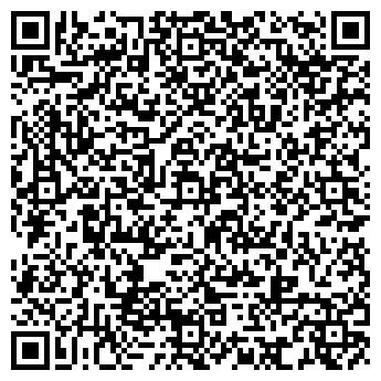 QR-код с контактной информацией организации Эмберсервис ТЧП, ООО