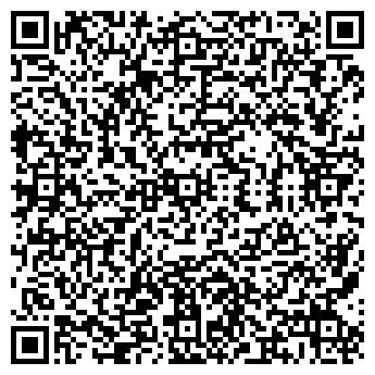 QR-код с контактной информацией организации Топ-Тур, ООО