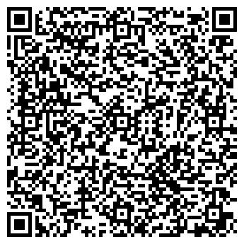 QR-код с контактной информацией организации ИнтерСити, ОДО