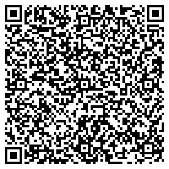 QR-код с контактной информацией организации Марта, ООО