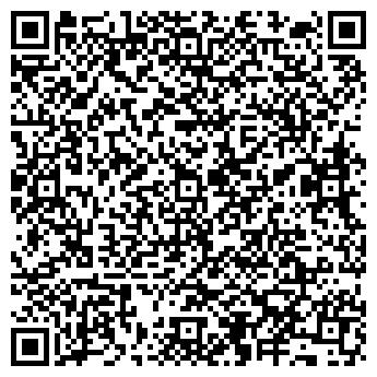QR-код с контактной информацией организации СтарБусТур, ООО