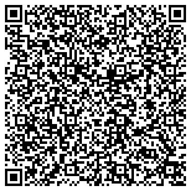 QR-код с контактной информацией организации Сапсан - стрелковый комплекс, АО