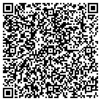 QR-код с контактной информацией организации Step by Step, ООО