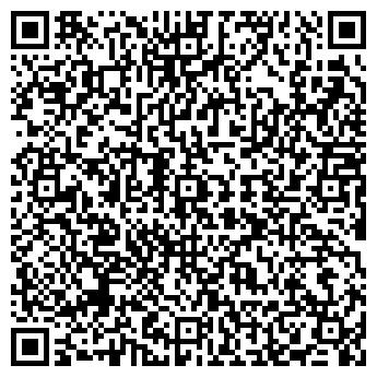 QR-код с контактной информацией организации СМОК трэвел, СП