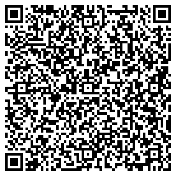 QR-код с контактной информацией организации Цвет. Мет. Строй 21, ООО