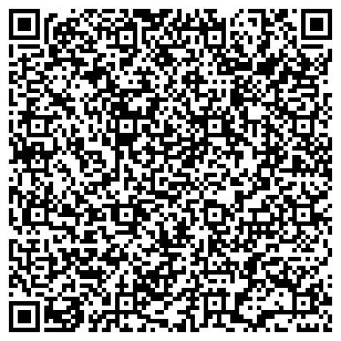 QR-код с контактной информацией организации База отдыха Свитязь-Центр, ООО