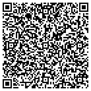 QR-код с контактной информацией организации Мегура, ООО