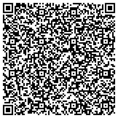QR-код с контактной информацией организации Санаторно - гостинечный комплекс Днепро-Бескид , ЗАО
