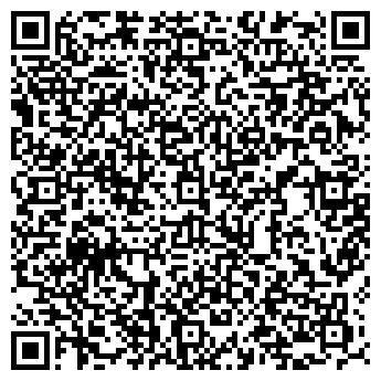 QR-код с контактной информацией организации Светлана Тур,ООО