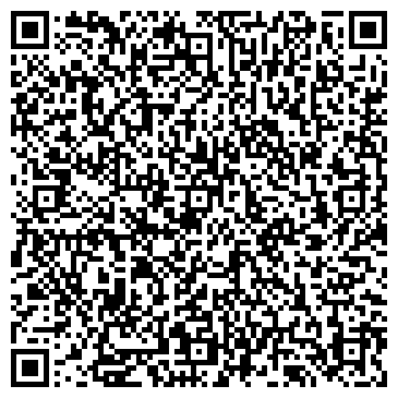 QR-код с контактной информацией организации Дрим-Вояж, ООО