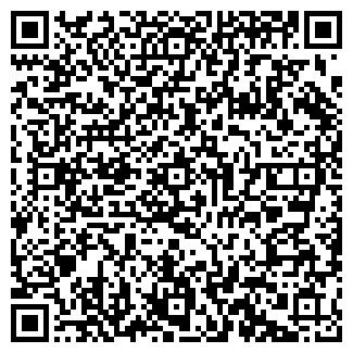 QR-код с контактной информацией организации Севил, ООО