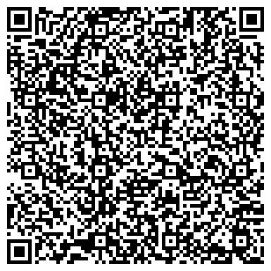 QR-код с контактной информацией организации Пансионат в Железном порту, ООО