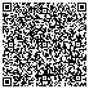 QR-код с контактной информацией организации Atlantis Travel, ООО