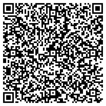 QR-код с контактной информацией организации Вояж-тур, ООО