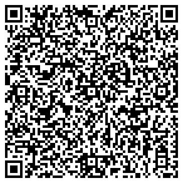 QR-код с контактной информацией организации Van-Tour, ООО