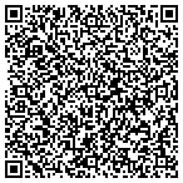 QR-код с контактной информацией организации Вива тревел, Туристическое агентство