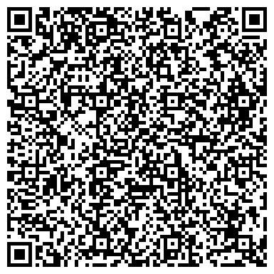 QR-код с контактной информацией организации Тайм Тревел, туристическое агентство, ООО