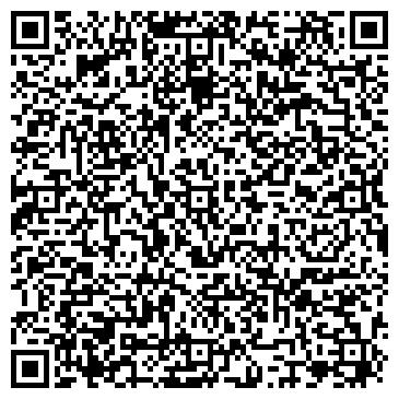 QR-код с контактной информацией организации Диамант Тревел, ООО