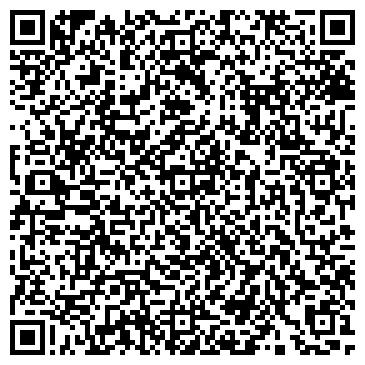 QR-код с контактной информацией организации Арт отель Баккара, ООО