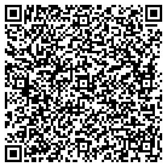 QR-код с контактной информацией организации Май Тревел, ООО