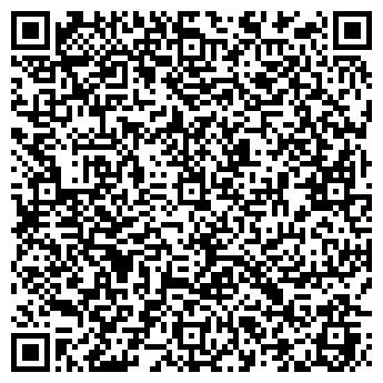 QR-код с контактной информацией организации Авалон тур, ЧП