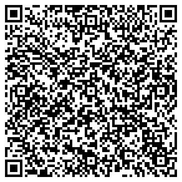 QR-код с контактной информацией организации ДИНГО ТРЕВЕЛ КОМПАНИ, ООО