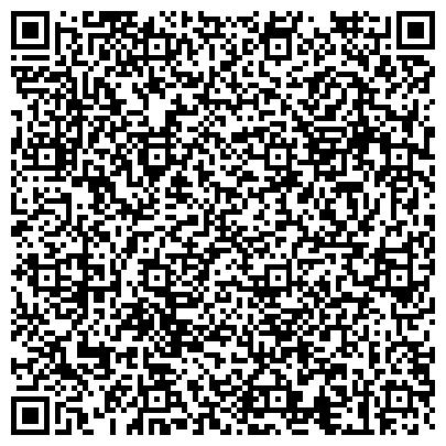 QR-код с контактной информацией организации Алмарисс, Туристическая компания (Almariss)