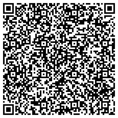 QR-код с контактной информацией организации Поехали с нами, ООО