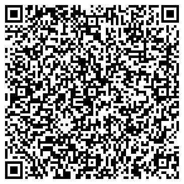 QR-код с контактной информацией организации Взлет тур, ООО